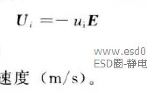空气电离-空气的衰减特性
